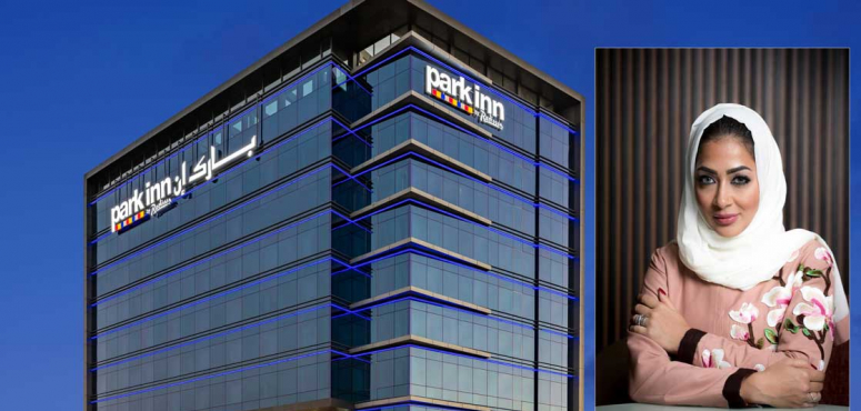 أول سعودية تتولى منصب مدير عام في مجموعة فنادق راديسون