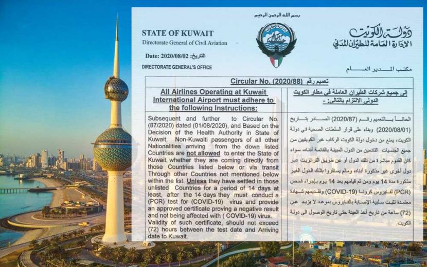 الكويت تتراجع عن منع دخول المصريين والعراقيين بشرط شهادة فحص كورونا المستجد