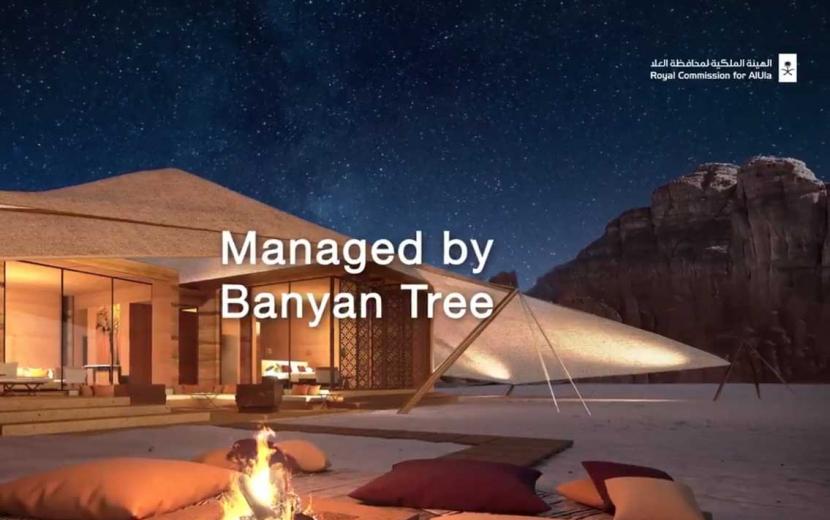 مشروع العلا السياحي السعودي يوقع عقدا مع مجموعة أكور الفندقية