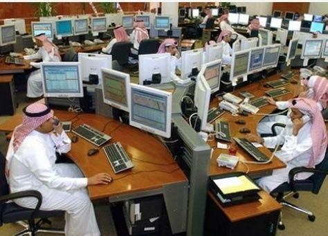 """السعودية: """"المملكة القابضة"""" تقر توزيع 12.5 هلله ربعياً لكل سهم"""