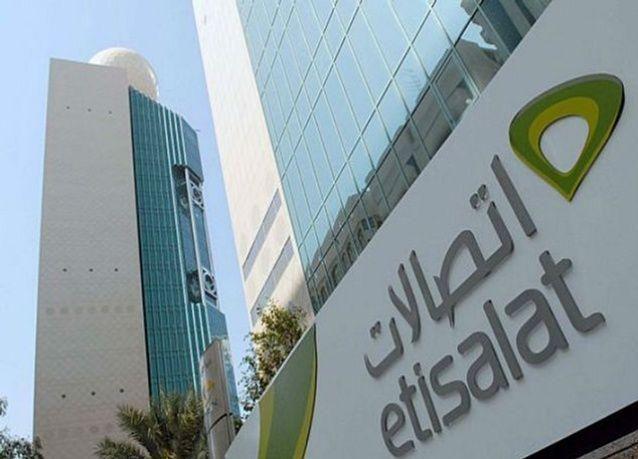 دفع المواقف عبر الهاتف المتحرك في أبو ظبي ودبي والشارقة