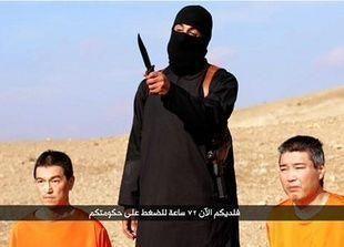 داعش تحدد مهلة جديدة للأردن للافراج عن ساجدة الريشاوي