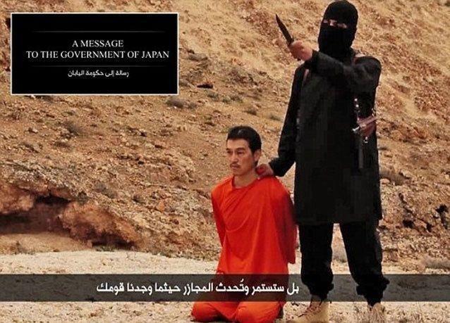 تنظيم داعش يقول إنه أعدم الرهينة الياباني كينجي