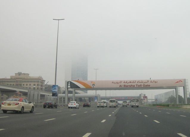 """الإمارات: """"الأرصاد"""" يحذر من تدني الروية"""