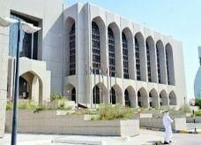 """الإمارات: استثناء الشركات الحكومية القوية من تعديلات """"التركزات الائتمانية"""""""