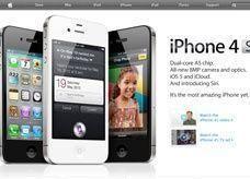 """هاتف آي فون 5 سيكون بغطاء من """"المعدن السائل"""""""