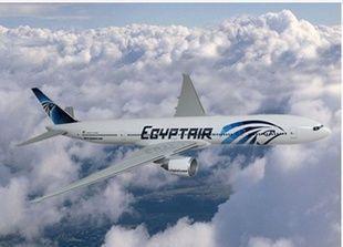 «مصر للطيران»: أولى رحلات الحج 21 سبتمبر
