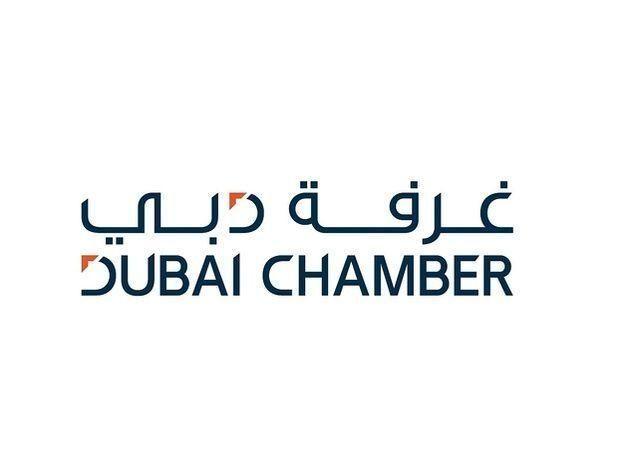 «غرفة دبي» تطلق شبكة الأعمال العالمية لاستقطاب الشركات العالمية إلى الإمارة