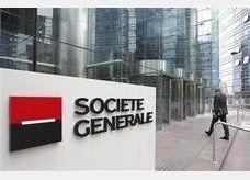 ليبيا: توجيه تهم لبنك سوسيتيه جنرال بدفع رشى