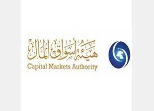 """""""تفنيشات"""" للوافدين في بورصة الكويت لخفض نسبتهم إلى 25 بالمائة"""
