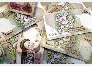 إيران تحكم على أربعة بالإعدام بسبب فضيحة مصرفية
