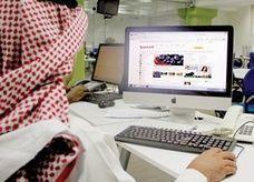 السعودية تتصدر دول الشرق الأوسط في طلبات التوظيف عبر الإنترنت