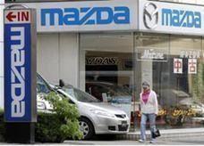 استدعاء أكثر من 62 ألف سيارة مازدا في الصين