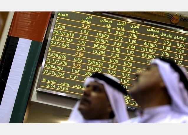 /2ر812/ مليون درهم قيمة مشتريات  الأسهم في سوق دبي المالي