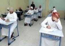 توحيد مواعيد الدوام والإجازات بين المدارس والجامعات في الإمارات للعام الدراسي المقبل