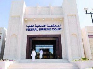 الإمارات: حبس متهم وبراءة آخر من تهمة التخابر مع دولة أجنبية