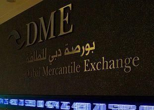 تخفيض سعر شحنات أغسطس من خام دبي بـ 5 سنتات للبرميل مقارنة بعقد عُمان
