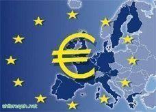 دعوة لاقامة اشراف مشترك على كل بنوك منطقة اليورو