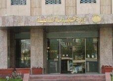 وزارة الخدمة المدنية السعودية تدعو 14040 متقدماً للمفاضلة التعليمية لمطابقة بياناتهم