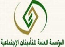 """""""التأمينات السعودية"""" تطلق خدمة تعديل أجور العاملين بأقل من 3 آلاف ريال"""