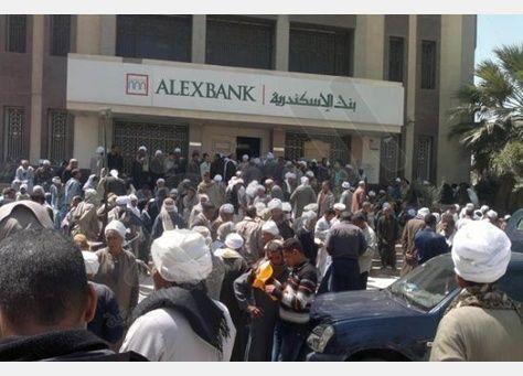 مصر: صرف 781 مليون جنيه من حوالات العراق
