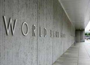 البنك الدولي يتعهد بتقديم 900 مليون دولار للعراق