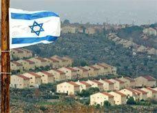 اسرائيل ستعيد أراضي مستوطنة سابقة الى الفلسطينيين