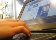 الإمارات: حجب 84 بالمئة من المواقع المنافية للأخلاق