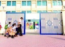 """""""التربية"""" تعد معايير جديدة لزيادة رسوم المدارس الخاصة في الإمارات"""