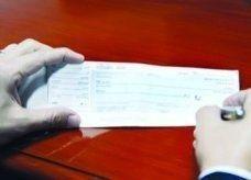 الإمارات: دراسة لوزارة العدل تلغي الشق الجنائي في قضايا الشيكات المرتجعة