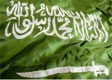 القصاص لأخطر مجرمي السعودية
