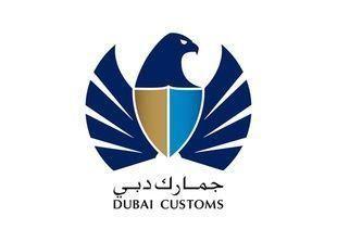 توقعات باستمرار انتعاش تجارة دبي بعد ارتفاعها في الربع الأول من 2013