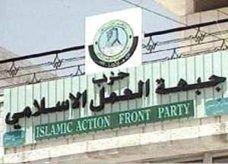 """""""العمل الإسلامي"""" يعلن رفضه إقامة مشروع مفاعل نووي في الأردن"""