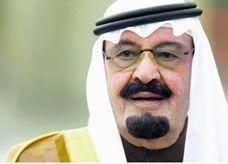 العاهل السعودي يعد المشير بحل قريب للأزمة
