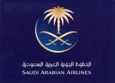 الخطوط السعودية تكشف عن شعارها وشخصيتها الجديدة