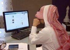 نظام جديد يوفر للسعوديين تأميناً ضد تعطُّلهم عن العمل في القطاع الخاص