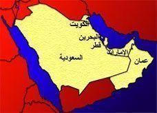 دول الخليج تدرس تقديم مساعدات اقتصادية للأردن