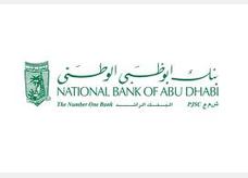 3.25 مليار درهم أرباح 4 بنوك في أبوظبي خلال 3 أشهر