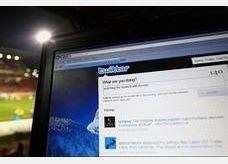 حملة دعاية زائفة عن برامج لمكافحة الفيروسات تستهدف مستخدمي تويتر