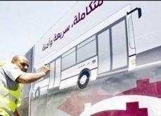 اتهامات للأردن بالاستيلاء على الاستثمارات الخليجية