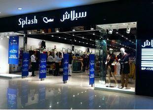 الإمارات الثانية عالمياً في تجارة الألبسة