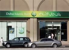 ارتفاع ارباح بنك دبي الإسلامي 11% الى 245 مليون درهم في الربع الأول من العام 2012
