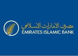 138 مليون درهم أرباح مصرف الإمارات الإسلامي للربع الأول من 2012