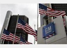 جنرال موتورز ترفع توقعها لمبيعات صناعة السيارات الامريكية
