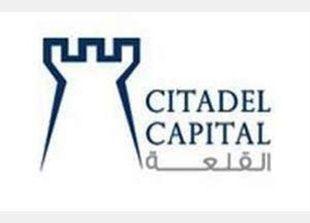 توقيع اتفاقية لبيع الوطنية للبترول مصر بين القلعة وسي دراجون