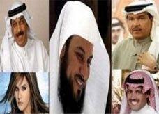 """محمد العريفي"""" يقول لمحمد عبده والرويشد وأحلام """"أموالكم حرام عليكم"""""""