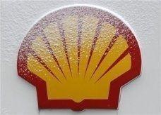 """مليار دولار تعتزم """"شل"""" استثمارها في الغاز الصخري"""