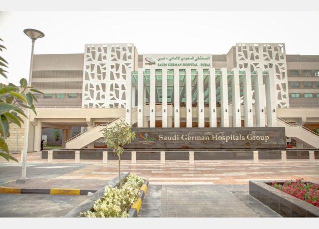 ارتفاع القطاع الصحي الإماراتي أربع أضعاف  بحلول 2015