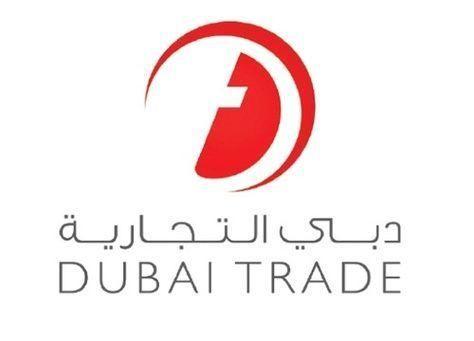 دبي التجارية: معاملات بوابة رسوم تتجاوز المليار درهم