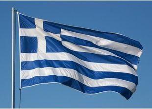 اعتقال شخص انتهك خصوصية 9 ملايين شخص في اليونان